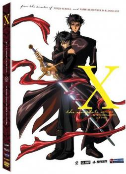 X TV Series Complete Collection DVD Box Set (Classic)