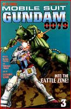Mobile suit Gundam 0079 part 1: 3