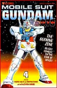 Mobile suit Gundam 0079 part 1: 4
