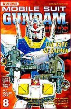 Mobile suit Gundam 0079 part 1: 8