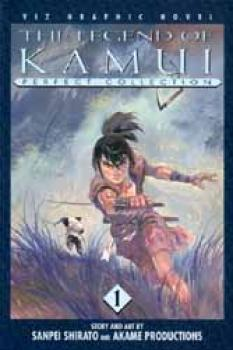 The legend of Kamui perfect collection vol 1