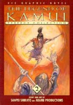 The legend of Kamui perfect collection vol 2