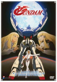Gundam Turn A Gundam Movies DVD Box Set