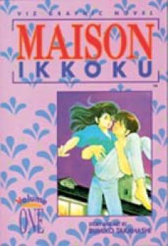 Maison ikkoku vol 01 TP