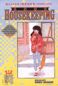 Maison ikkoku vol 04 Good housekeeping TP