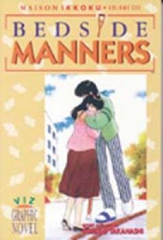 Maison ikkoku vol 06 Bedside manners TP