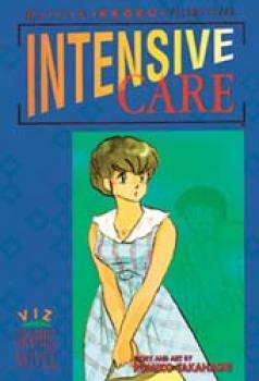 Maison ikkoku vol 07 Intensive care TP