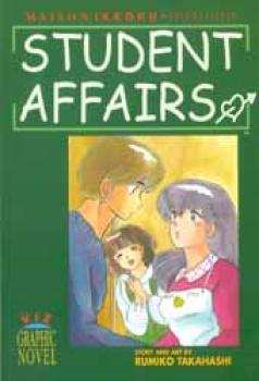 Maison ikkoku vol 11 Student affairs TP
