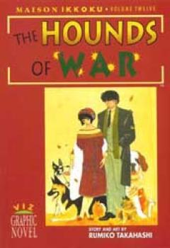 Maison ikkoku vol 12 The hounds of war TP