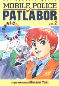 Mobile police patlabor vol 2