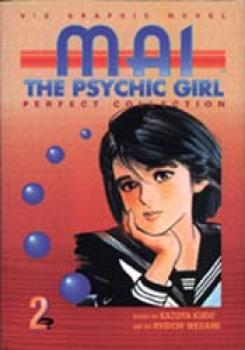 Mai the psychic girl perfect collection vol 2