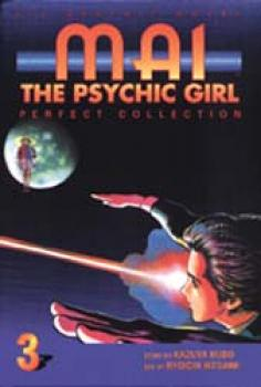 Mai the psychic girl perfect collection vol 3
