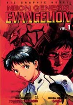 Neon genesis evangelion book 1