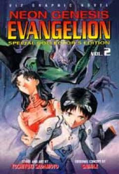 Neon genesis evangelion book 2 collectors edition