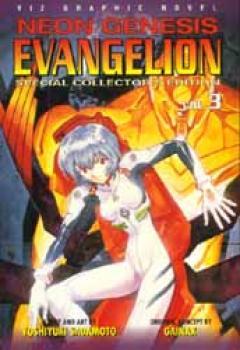 Neon genesis evangelion book 3 collectors edition