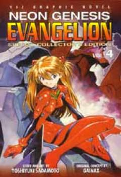 Neon genesis evangelion book 4 collectors edition