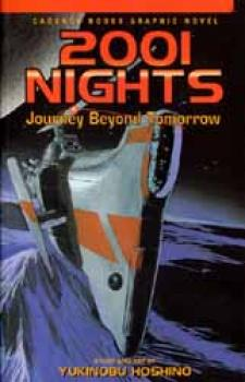 2001 Nights Yourney Beyond tomorrow SC