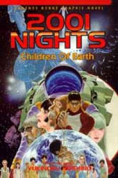 2001 Nights Children of Earth SC