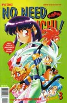 No need for Tenchi part 7: 3