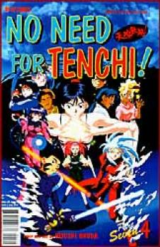 No need for Tenchi part 7: 4