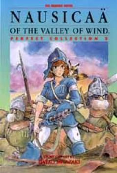 Nausicaa of the valley wind perfect collection 2