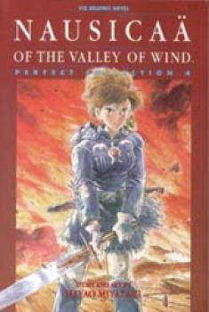 Nausicaa of the valley wind perfect collection 4