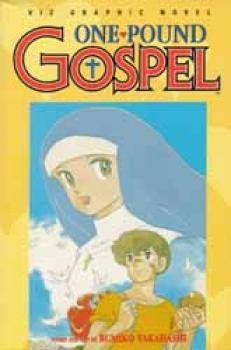 One pound gospel vol 1