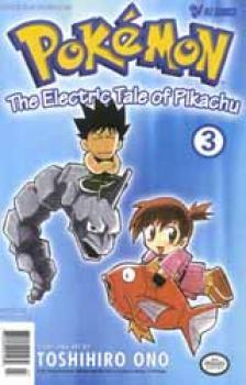 Pokemon The electric tale of Pikachu 3