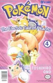Pokemon The electric tale of Pikachu 4