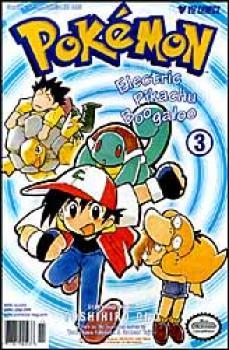 Pokemon Electric Pikachu boogaloo 3