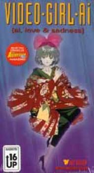 Video girl Ai vol 3 Ai, Love and Sadness Dubbed NTSC