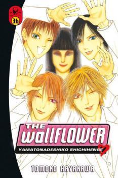 Wallflower vol 36 GN