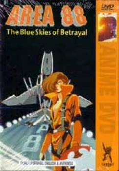 Area 88 The blue skies betrayal DVD