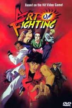 Art of Fighting DVD