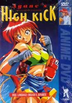 Ayanes High kick DVD