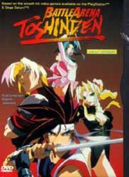 Battle arena Toshinden DVD