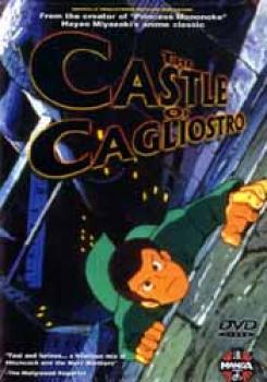 Castle of Cagliostro DVD