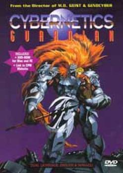 Cybernetics Guardian DVD