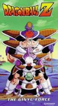 Dragonball Z 16 Ginyu force DVD