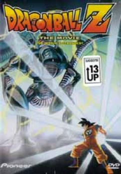 Dragonball Z Movie 02 The worlds strongest DVD