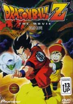 Dragonball Z Movie Dead zone DVD