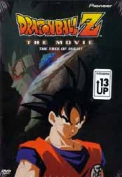 Dragonball Z Movie 03 Tree of might DVD