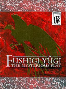 Fushigi Yugi Mysterious play Suzaku DVD box set