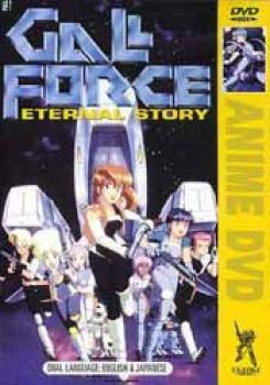 Gall Force Eternal story DVD