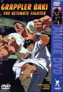 Grappler Baki DVD