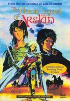Heroic Legend of Arislan DVD