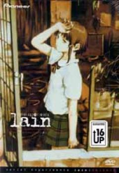 Serial Experiments Lain vol 2 Knight DVD