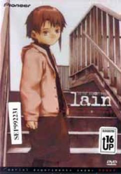 Serial Experiments Lain vol 4 Reset DVD