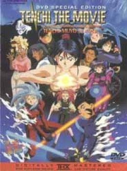 Tenchi Muyo Movie 1 Tenchi in Love DVD