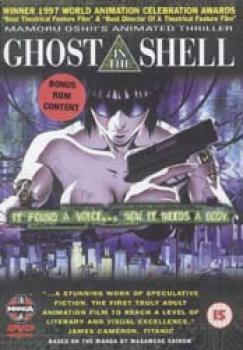 Ghost in the shell DVD UK